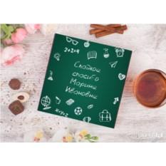 Набор конфет «Сладкие перемены» в подарочной упаковке