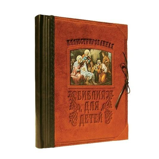 Подарочное издание «Иллюстрированная Библия для детей»