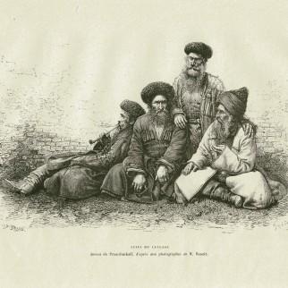 Гравюра «Кавказкие евреи»