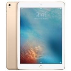 Apple iPad Pro 12.9 256Gb Wi-Fi Gold