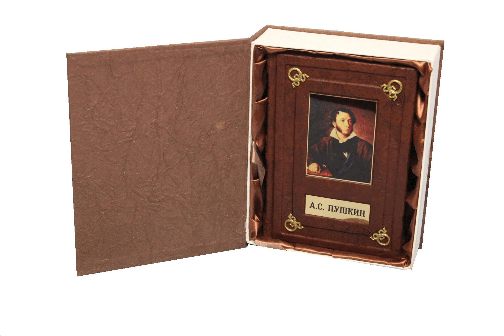 Книга в подарочном футляре «Пушкин»