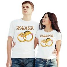 Парные футболки Жених, невеста кольца