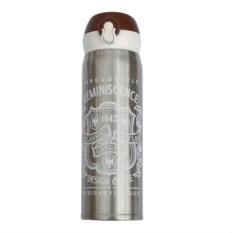 Вакуумная кружка Reminiscence Silver 500 мл