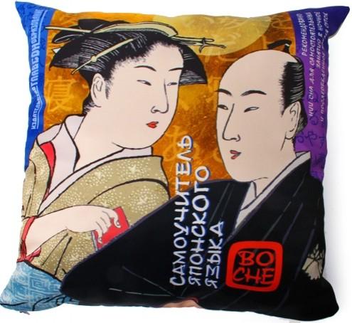 Подушка Самоучитель японского языка во сне