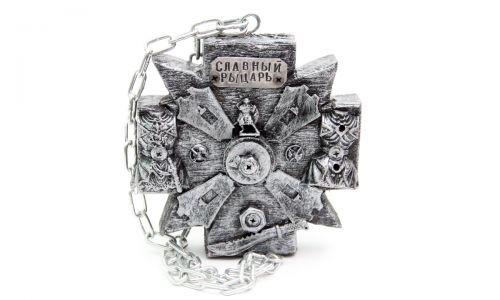 Орден Славный рыцарь