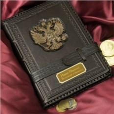 Кожаный ежедневник «Державная Русь»