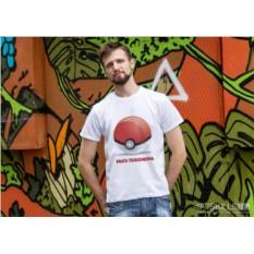 Именная футболка «Ловец покемонов»