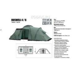 Палатка BTrace Ruswell-4