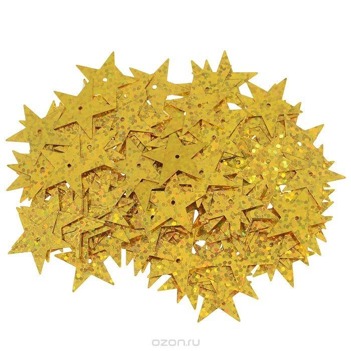 Пайетки Астра (звездочки), с голограммой, золотистый (А20)