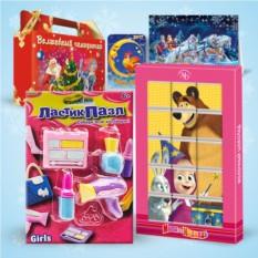 Новогодний детский набор «Моя принцесса»