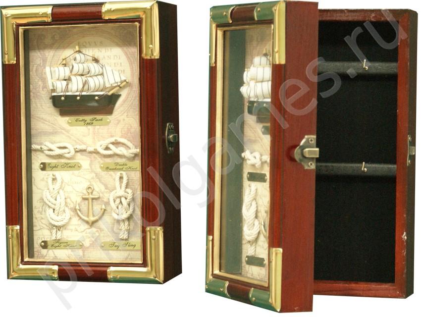 Ключница Корабль, якорь и морские узлы, золотистые уголки