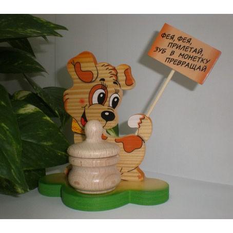 Шкатулка для молочных зубиков «Собачка»