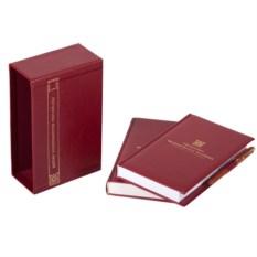 Подарочное издание Афоризмы выдающихся личностей