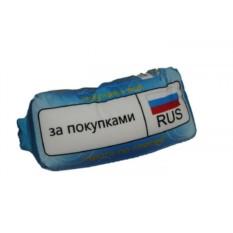 СПИ Антистрессовая подушка-термос