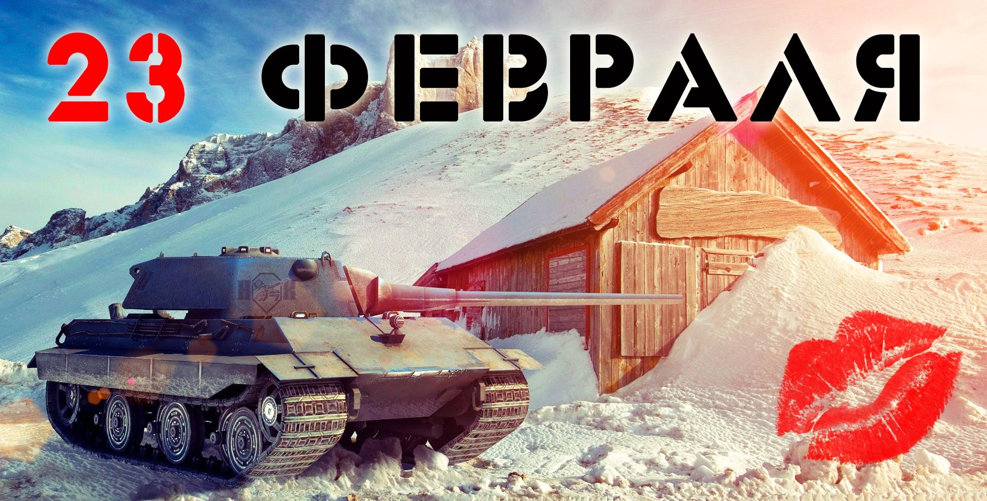 Подарок для мужчины на 23 февраля - Боевая поездка на БТР-80