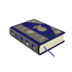 Подарочная книга Иллюстрированная исторiя Екатерины II