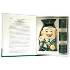 Штоф «Таможенник» со стопками в футляре-книге