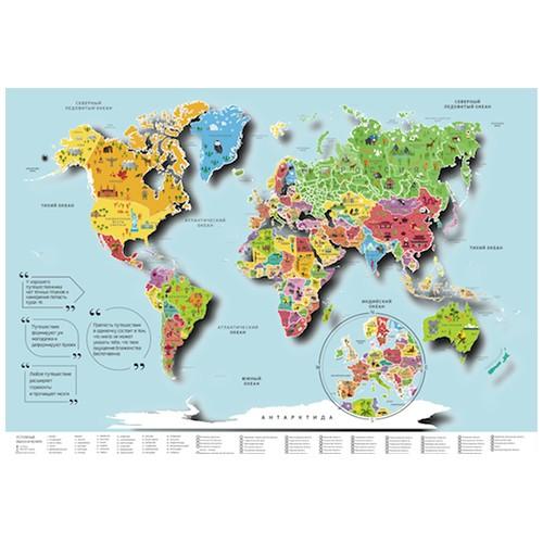 Карта мира со стирающимся скретч слоем 3D