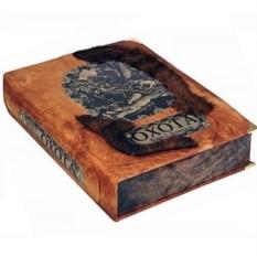 Подарочная книга с иллюстрациями Охота