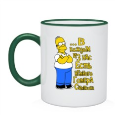 Кружка с кантом Гомер в каждом из нас