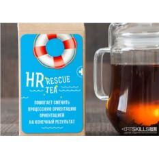 Чёрный чай «Персональный перерыв»