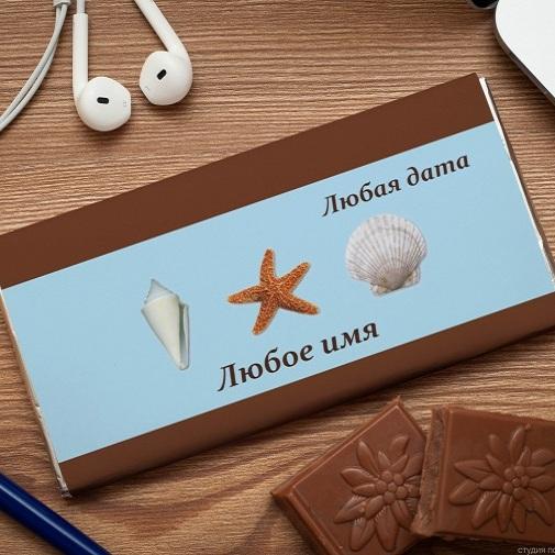 Шоколадная открытка Сокровище