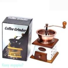 Ручная кофемолка, 12х19 см
