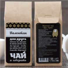 Чёрный чай Для друга