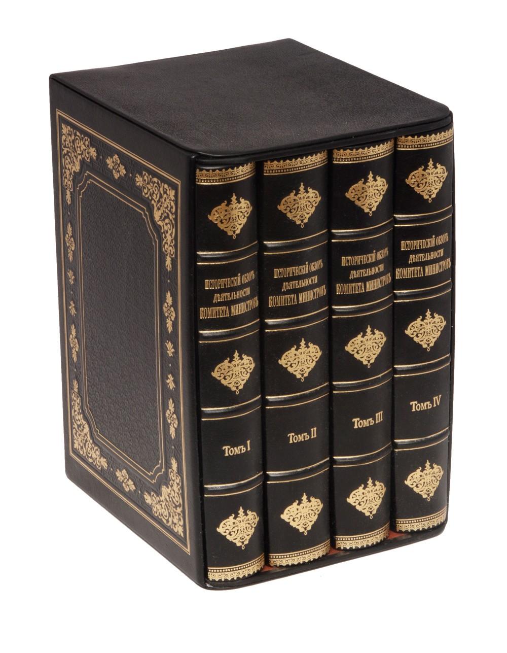 Сборник книг Кабинет министров