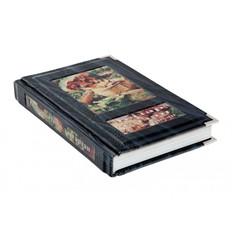 Книга Базар, казан и дастархан (кожа)