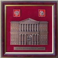 Картина из металла Здание правительства Москвы
