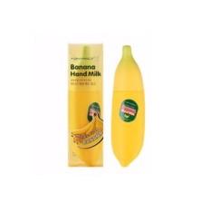 Крем-молочко для рук с банан Magic Food Banana Hand Milk