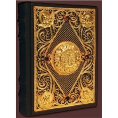 Элитная книга Православный молитвослов