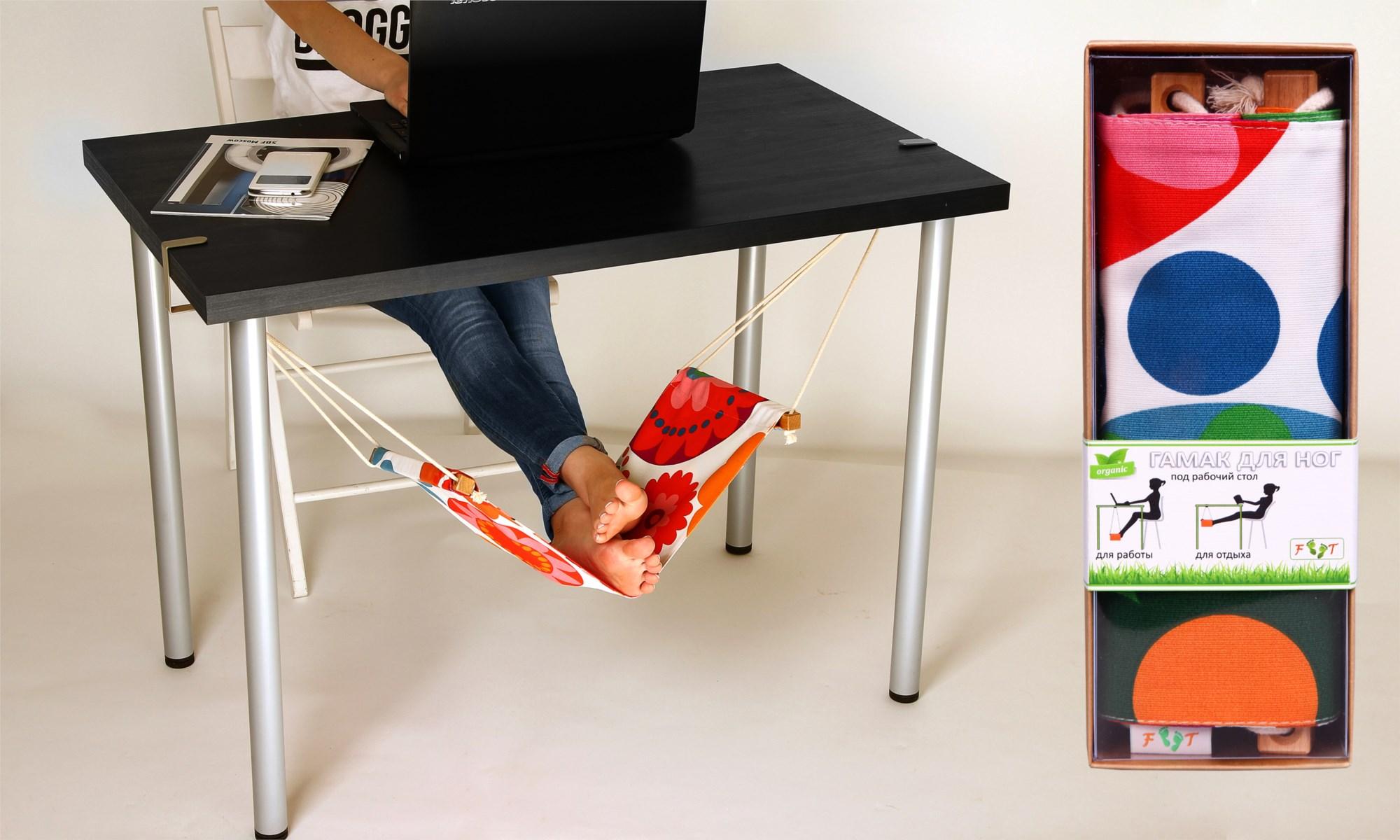 Гамак для ног под рабочий стол MULTI COLOR