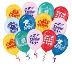 Облако из 25 латексных шаров Поздравления