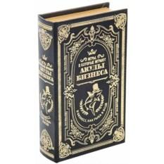 Книга-сейф Акулы бизнеса