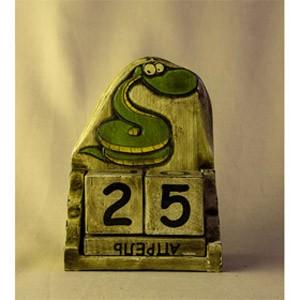 Календарь Змея задумчивая! (Декор антик)