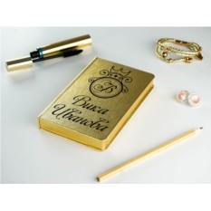 Ежедневник «Чистое золото»