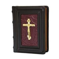 Книга «Молитвослов»