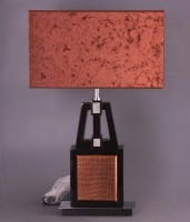 Светильник с абажуром, 66 см