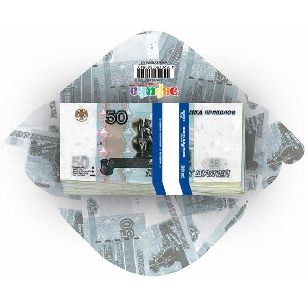 Конверт для купюр 50 рублей