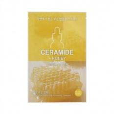Маска для лица с керамидом Vitamin Ampoule Essence
