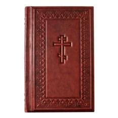 Книга в кожаном переплете Библия