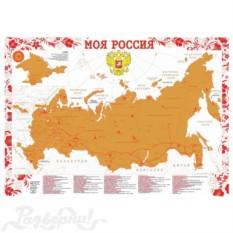 Скретч-карта Моя Россия