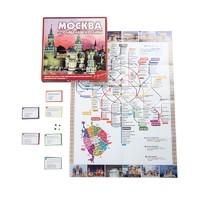 Игра-викторина Москва - Столица Нашей Родины