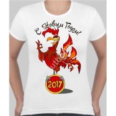Женская футболка с петухом С новым годом!