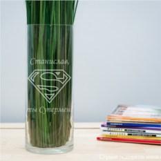 Именная ваза с гравировкой Супермен