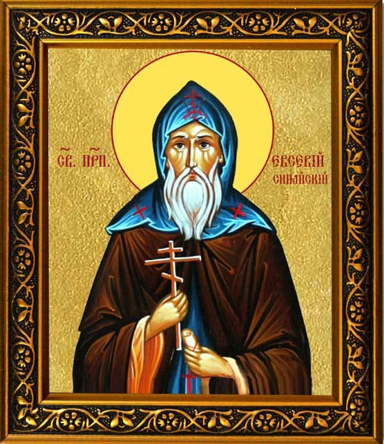 Икона на холсте Евсевий Синайский Преподобномученик