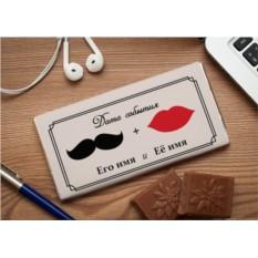 Шоколадная открытка Он и Она