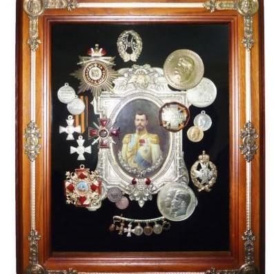 Ключница Николай II